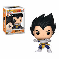 Animation #0614 Vegeta Dragonball Z
