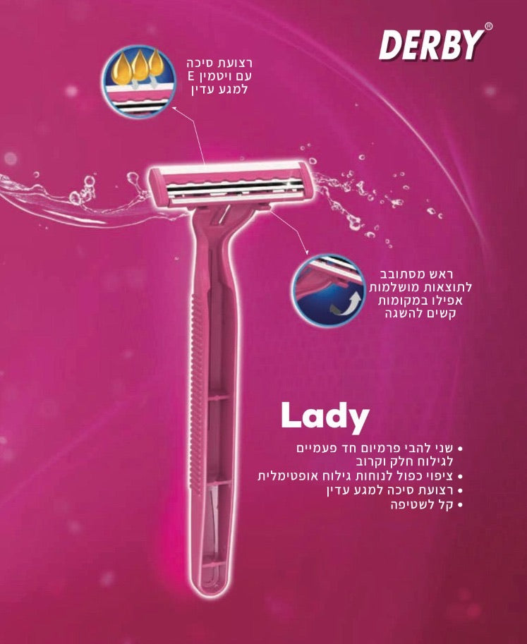 Derby Lady 2 Blades Razor (Pcs 5)