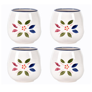 Old World Set of 4 Get a Grip Cups