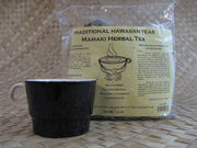Traditional Hawaiian Herbal Teas - Mamaki Loose Leaves