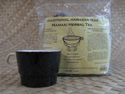 Traditional Hawaiian Herbal Teas- 16 Mamaki Tea Loose Leaf Packets