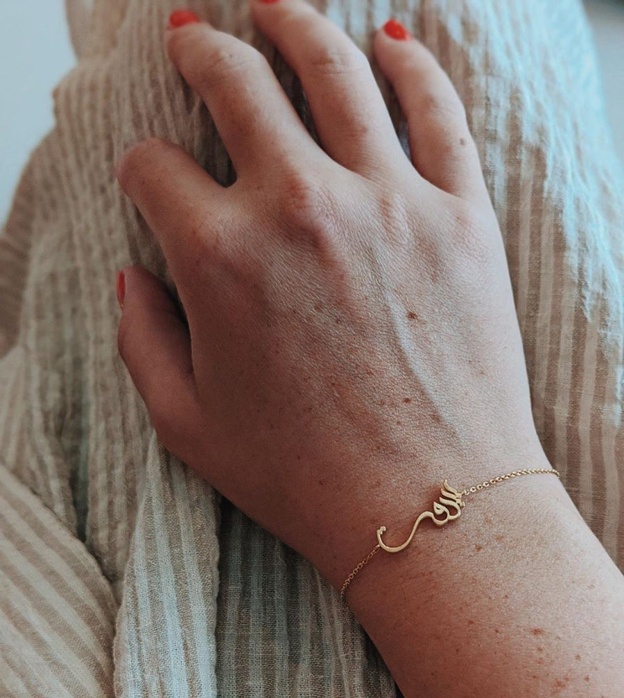 @_nosoupforyou wearing our Limited Edition Beirut Bracelet