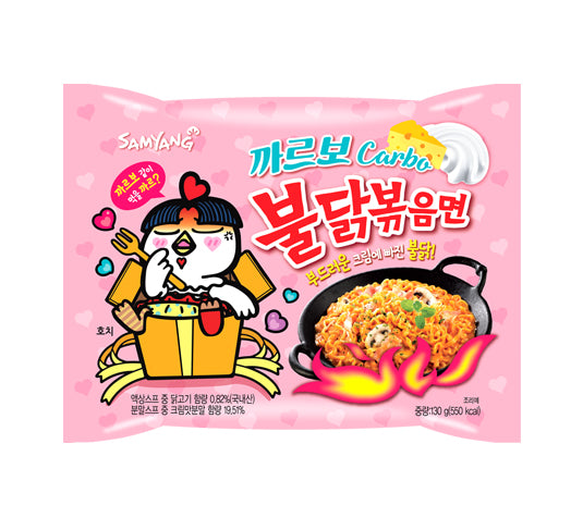 Samyang Hot Chicken Flavored Ramen Carbo
