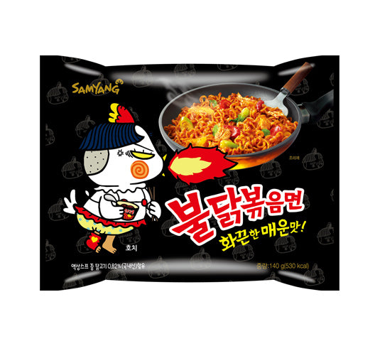 Samyang Buldak Hot Chicken Flavor Ramen