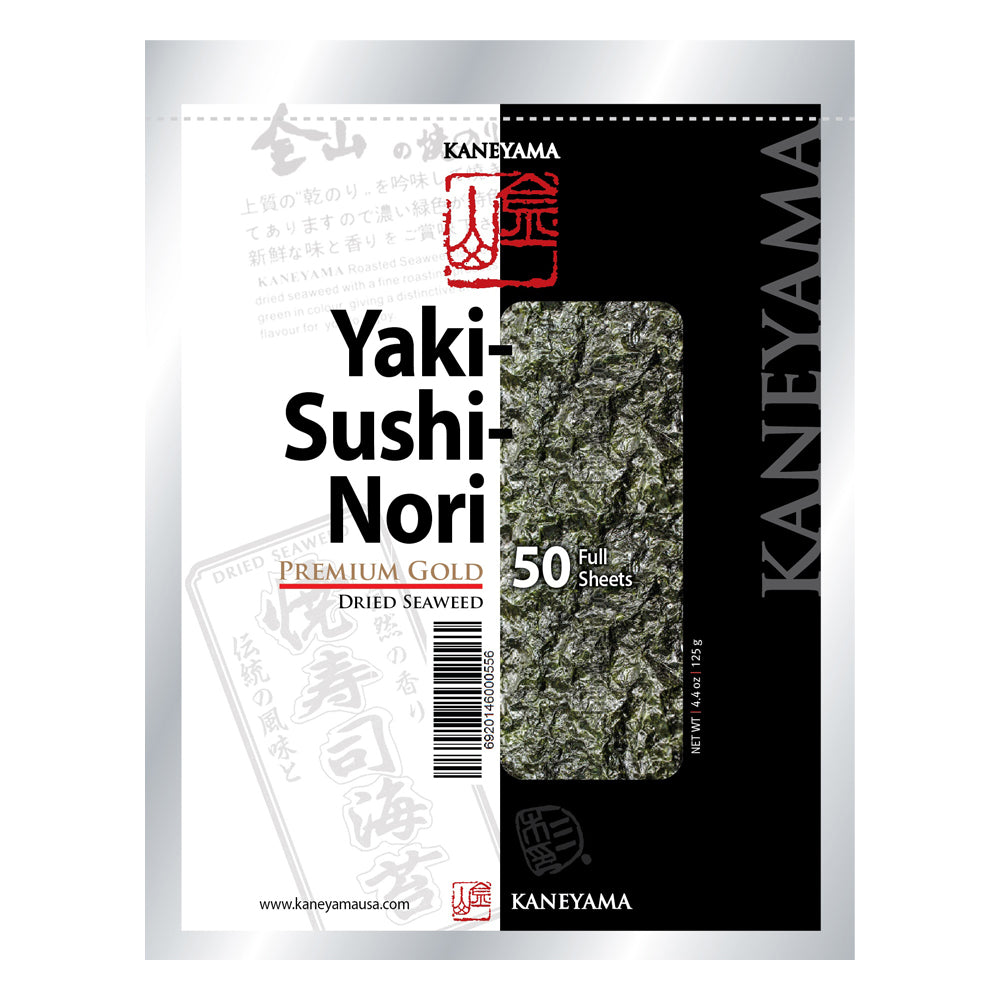 KANEYAMA Yaki Sushi Nori Premium Gold (Black) Full 50