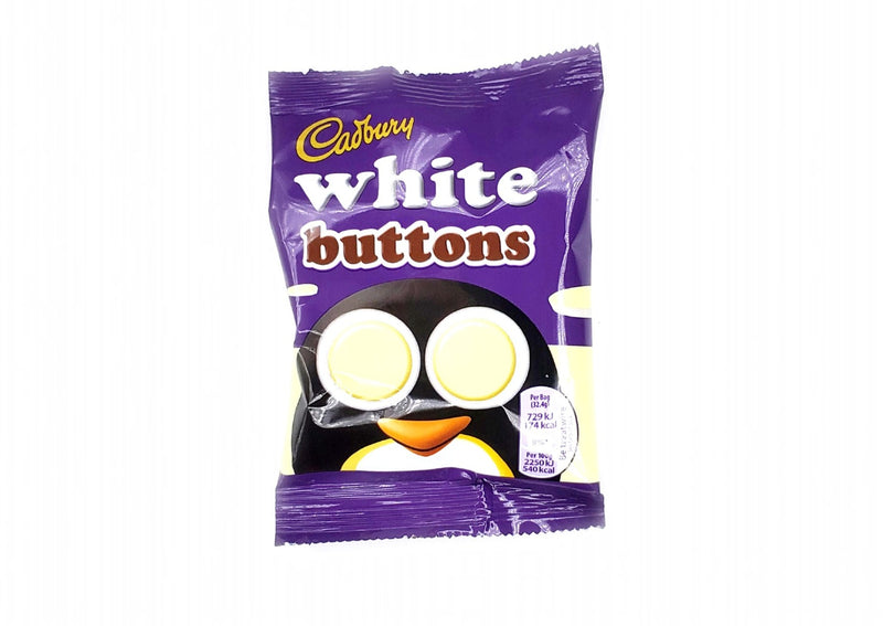 Cadbury White Buttons - 30g