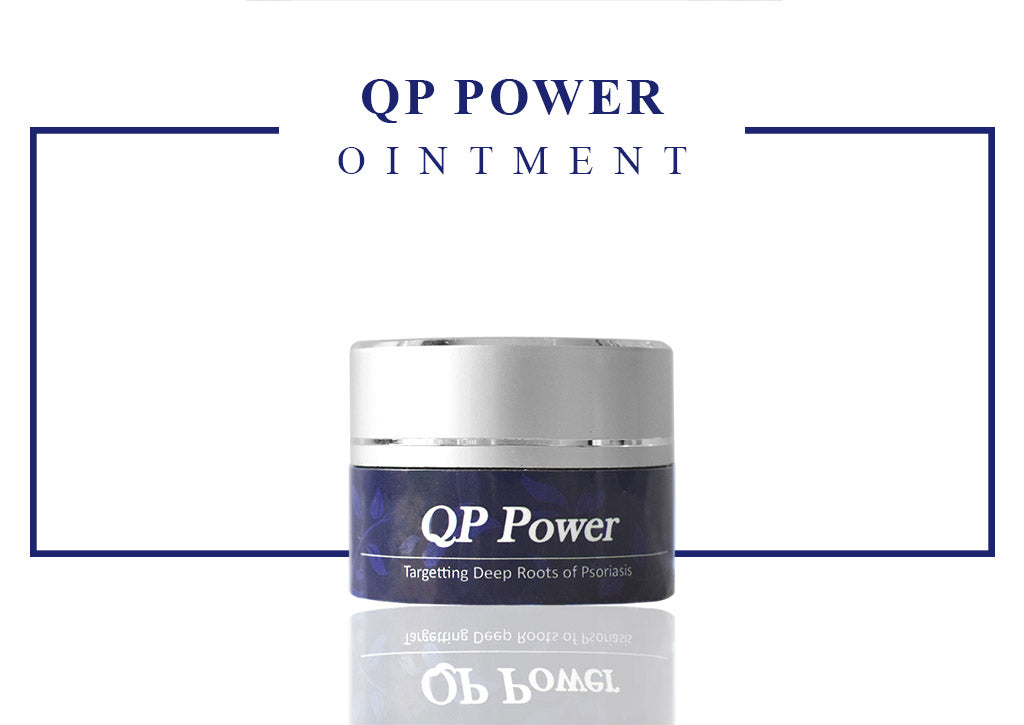 QP Power 7ml