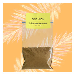 WuYuSan for Loose Bowel Motions, or Abdominal Discomfort