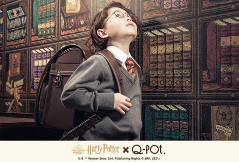 Japanese schoolkids to be able to carry their books in official Harry Potter randoseru backpack
