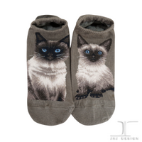 Ankle socks - Cats - Himalayan Taupe design