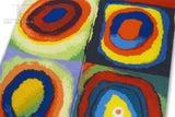 Masterpiece - Kandinsky Concentric Circle - Navy Detail (1 of 3)
