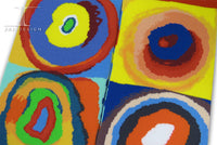 Masterpiece - Kandinsky Concentric Circle - Green Detail (2 of 3)