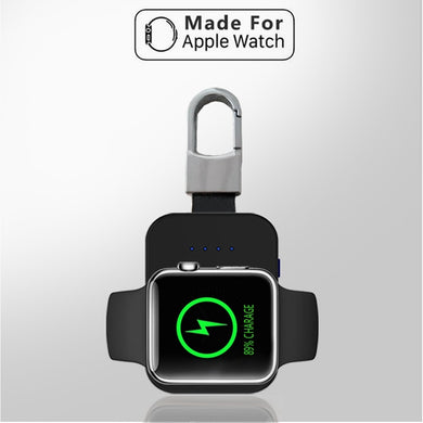 iWatch Power Bank,Apple iWatch Wireless Power Bank | Gigatrendy.com