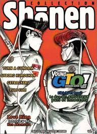 COLLECTIF: Shônen Collection Tome 2