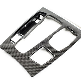 BMW M Performance F85 X5M / F86 X6M Carbon Console Trim