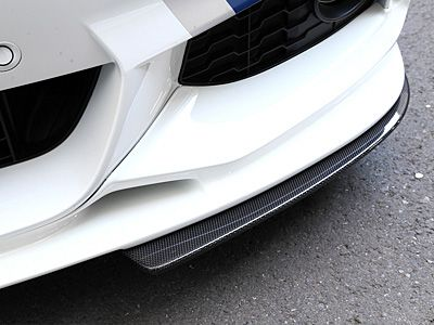 3D Design - Carbon Fiber Lower Splitters - BMW F32/F33 4-Series M-Sport
