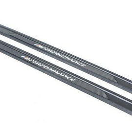 BMW M Performance F87 M2 Carbon Door Sill Set