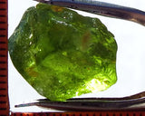 Peridot -  Chinese/Afghanistan - 21.47 cts - Ref. PR-36