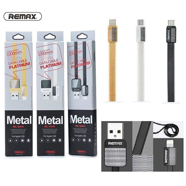 REMAX original charging cable