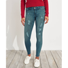 Girls rough Denim pants