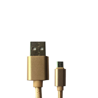 Samsung golden charging cable