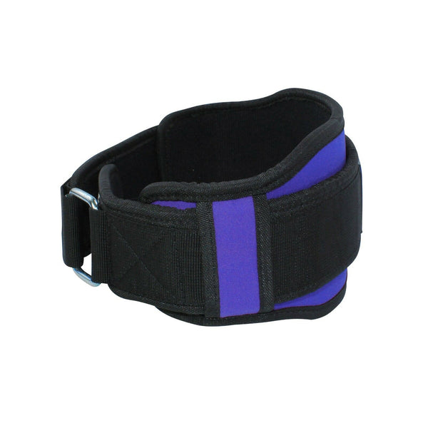 Weightlifting Double Belt - Purple - Estremo Fitness