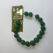 Load image into Gallery viewer, Bead Gallery Light Aventurine Semi-Precious Stone Round Beads, 12 mm, 8-Inch Strand