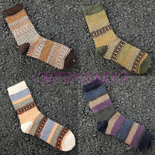 Load image into Gallery viewer, 4Pair Mens Soft Wool Socks