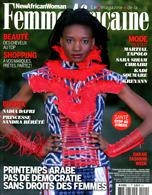 <strong>FEMME AFRICAINE </strong> - AFRIQUE - 01/2012