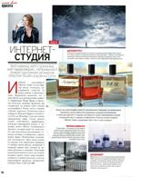 <strong>MARIE CLAIRE</strong> - UKRAINE - 04/2012