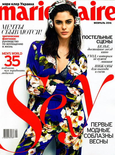 <strong>MARIE CLAIRE</strong> - UKRAINE - 02/2016