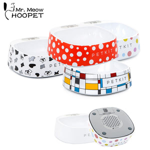 Hoopet Dog Feeding Bowls Smart Food Bowl