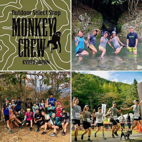 Monkey Crew Trail Running Club 3期生募集!