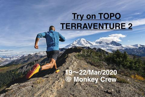 【Event Info】Try on TOPO TERRAVENTURE 2