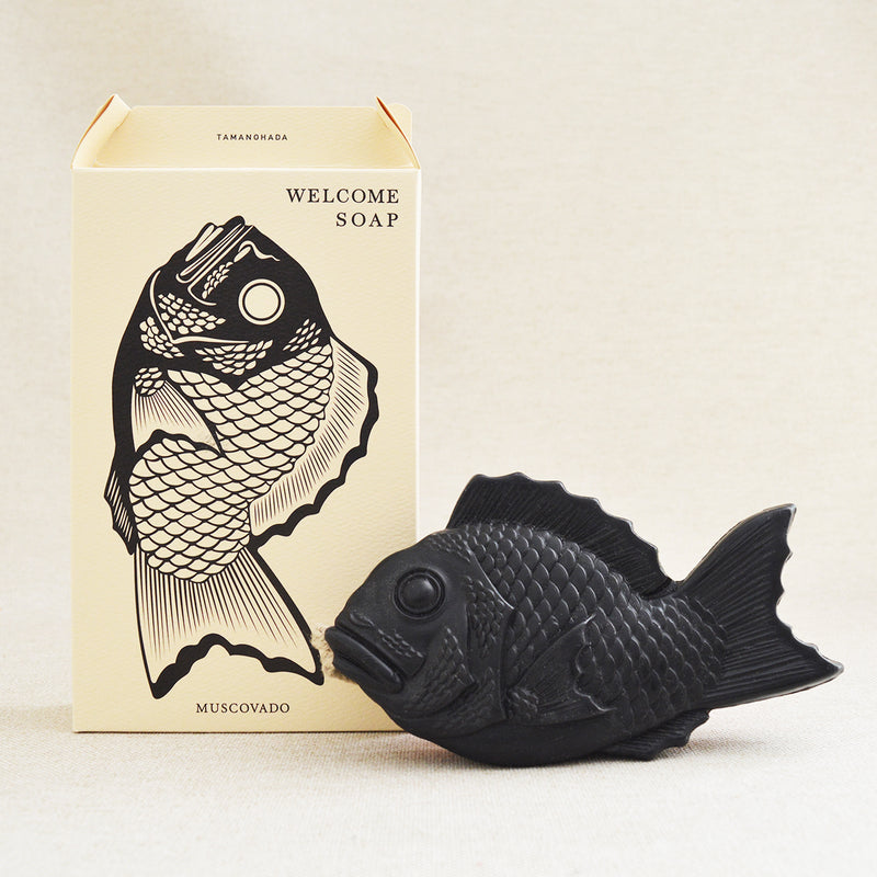 Japanese Fish Welcome Soap - Black