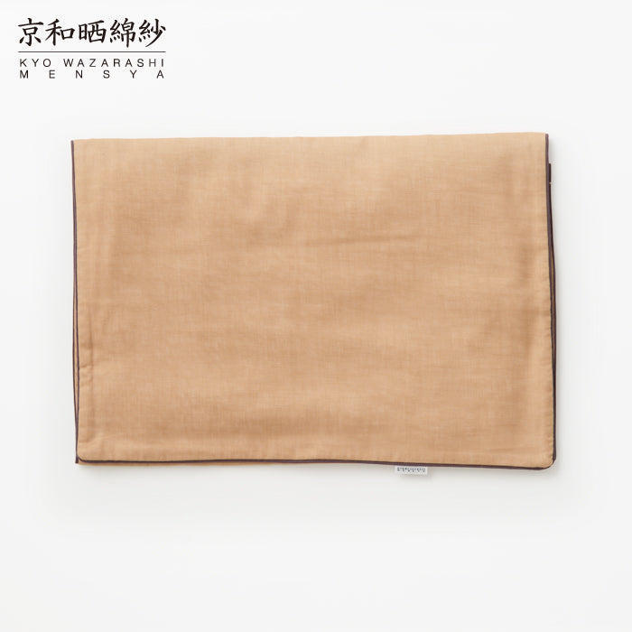 Persimmon-dyed 3 Layered Gauze Pillow Case [Kyo Wazarashi Mensya]