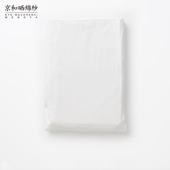 3 Layers Gauze Fitted Sheet [Kyo Wazarashi Mensya]