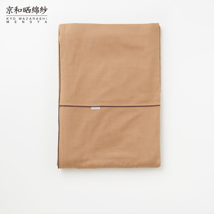 [Customized Size] Persimmon-dyed 2 Layered Gauze Duvet Cover 160x210cm [Kyo Wazarashi Mensya]