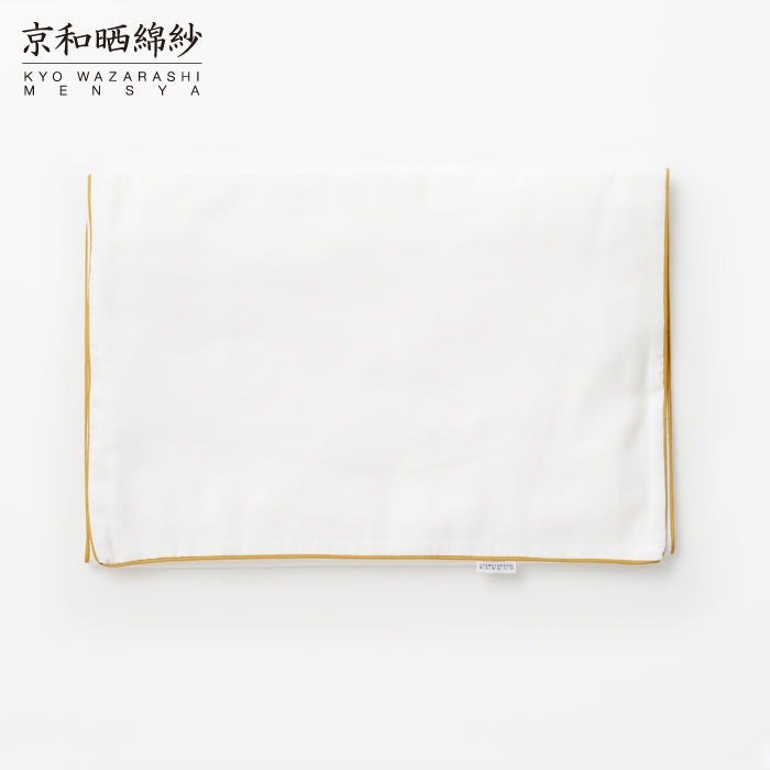 3 Layers Gauze Pillow Case [Kyo Wazarashi Mensya]