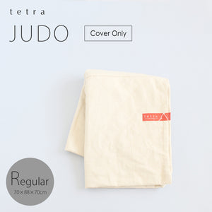 tetra Beads Cushion Judo Cover Only