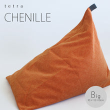 Load image into Gallery viewer, tetra Beads Cushion Chenille