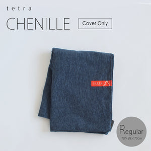 tetra Beads Cushion Chenille Cover Only