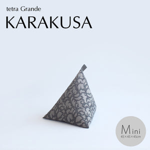 tetra Beads Cushion Grande Karakusa