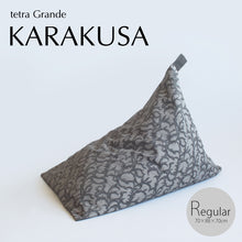 Load image into Gallery viewer, tetra Beads Cushion Grande Karakusa
