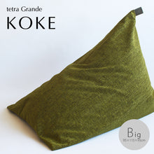 Load image into Gallery viewer, tetra Beads Cushion Grande Koke