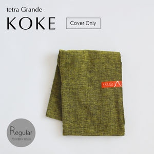 tetra Beads Cushion Grande Koke Cover Only