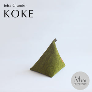tetra Beads Cushion Grande Koke