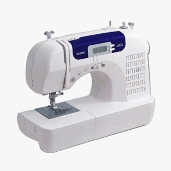 Inspiration Brother Computerized Sewing Machine