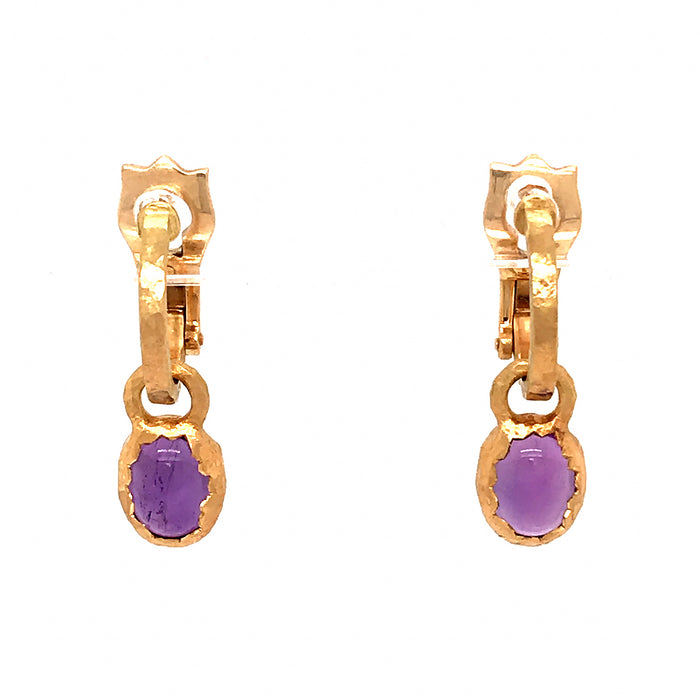 DIOR 18k Yellow Gold Vintage Cabochon Amethyst Hoops Earrings