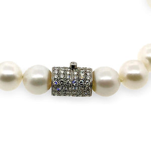Estate Large South Sea Pearls with Diamond Clasp Necklace Length; 16.75""